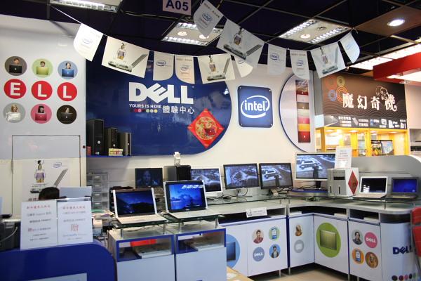 DELL 展示中心
