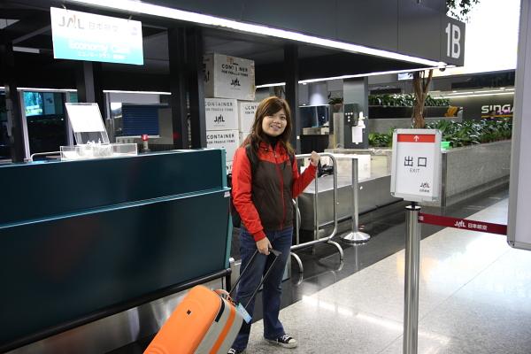 日本航空前面