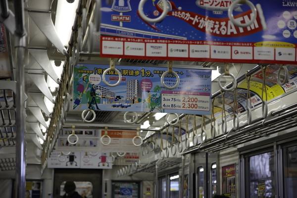 私營的火車上面都有比較多的廣告