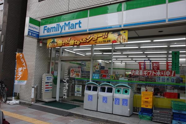 一出地鐵就看到熟悉的全家便利商店
