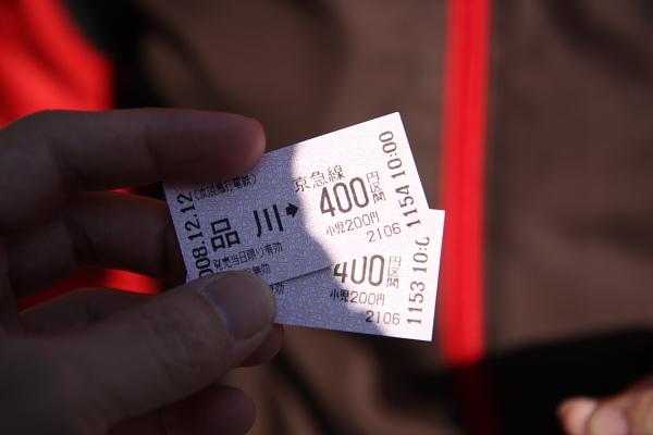 準備從品川搭火車去雨田機場~票價100日元