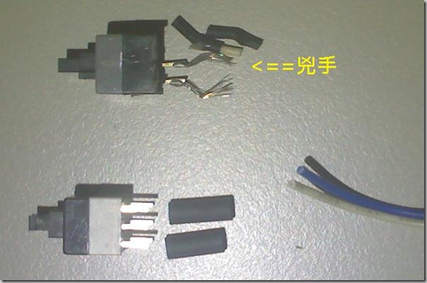 image_thumb3.jpg